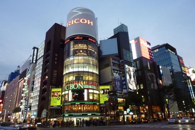 El PIB de Japón disminuye un 1,4% en el último trimestre de 2015
