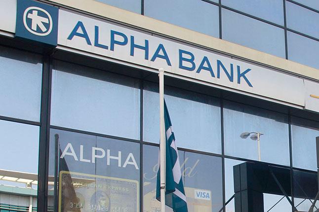 Alpha Bank se fusiona con Aktua Soluciones Financieras