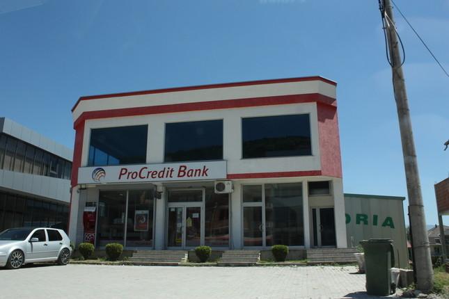 Banco de Desarrollo Rural, nueva entidad bancaria en Honduras