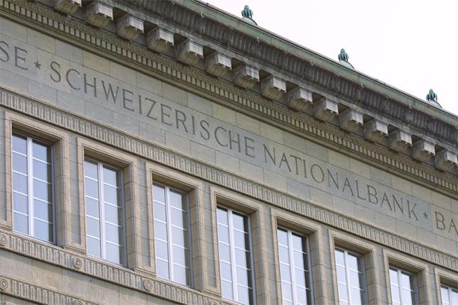 El Banco Nacional de Suiza espera alcanzar una ganancia récord en 2017