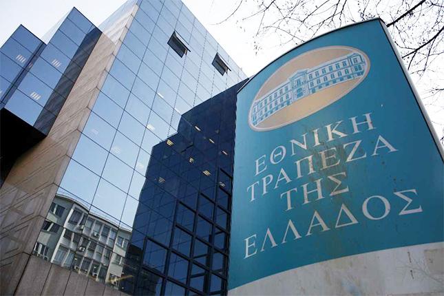 """Banco de Grecia: la situación de los depósitos """"está controlada"""""""