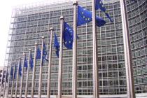 La CE propone crear un fondo para invertir en empresas estratégicas