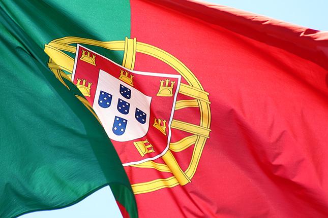 Portugal se une al AIIB como fundador