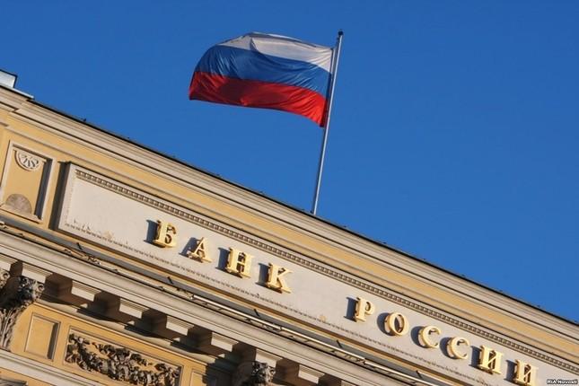 El Banco Central de Rusia confirma la caída de la banca en un 67,4%