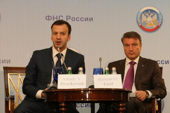 Sberbank (Rusia) advierte del riesgo de una crisis bancaria
