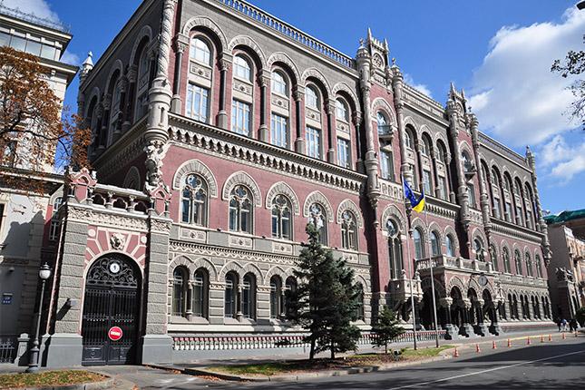 La presidenta del Banco Nacional de Ucrania renuncia al cargo