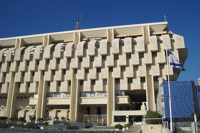 Israel limita el salario máximo de los ejecutivos bancarios