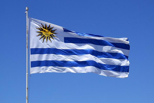 Uruguay anuncia lanzamiento de su bono soberano a largo plazo