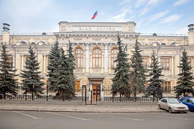 El Banco de Rusia sube los tipos al 7,5%