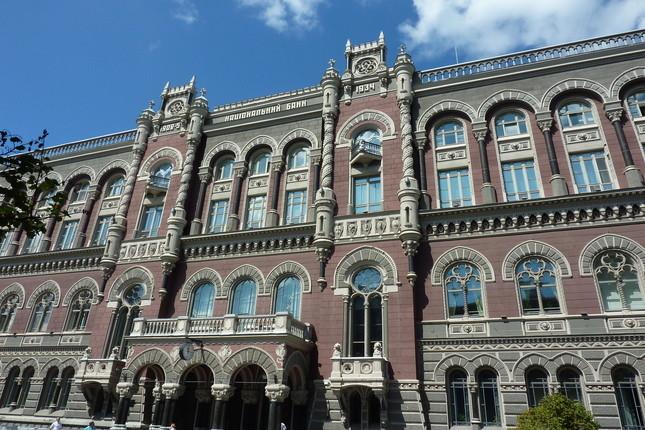 El Banco Nacional de Ucrania eleva la tasa de interés al 19,5 %