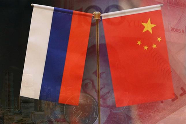 Rusia se une al Banco Asiático de Inversión en Infraestructuras