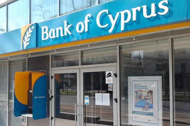 Chipre progresa en su saneamiento bancario