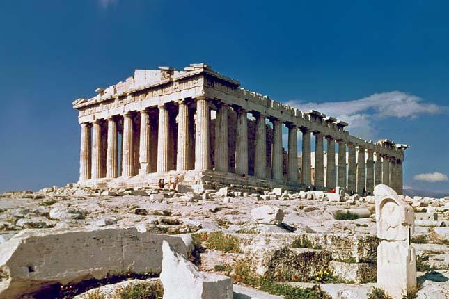 Grecia presenta la reforma del plan de pensiones