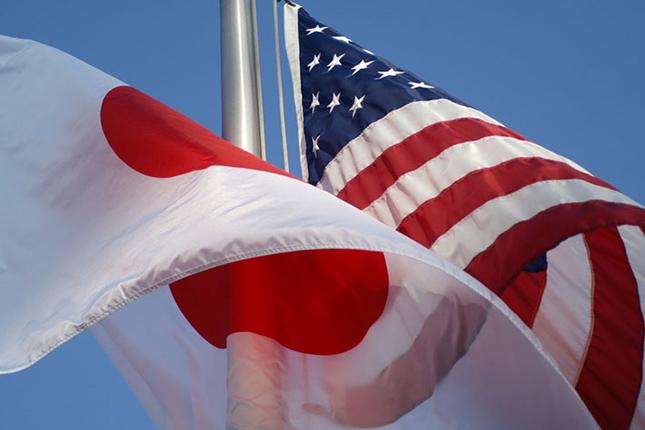 Japón y EE.UU. buscan un acuerdo comercial estratégico