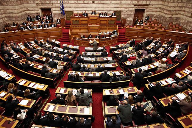 El Parlamento de Grecia respalda una comisión que investigue el rescate