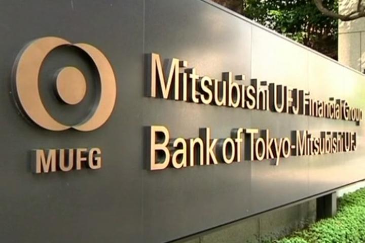 El banco japonés MUFG gana 4.835 millones de euros