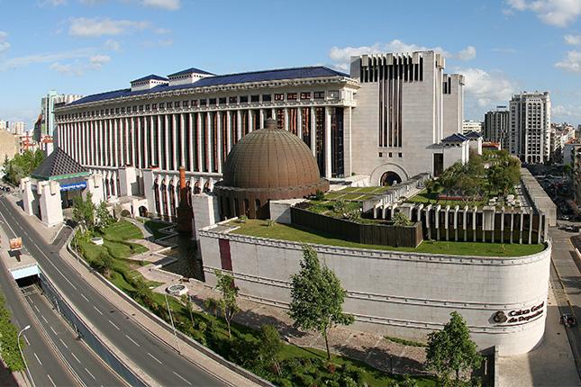 Caixa Geral de Depósitos aplicarála primera fase de su recapitalización