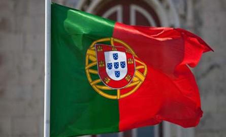 El BCE mantiene la vista puesta en los bancos de Portugal