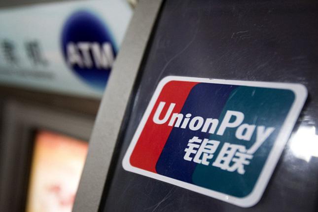 UnionPay ya se acepta en 2 millones de comercios europeos