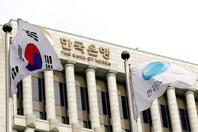 El Banco Central de Corea del Sur recorta los tipos de interés