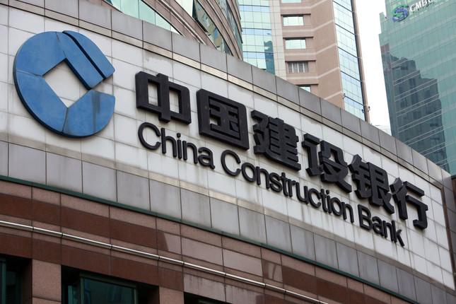 El banco chino CCB desembarca en España