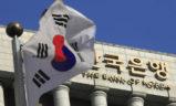 Corea del Sur e Israel firman un acuerdo para impulsar sus negociaciones comerciales