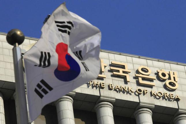 Corea del Sur rebaja su previsión del PIB hasta el 2,8 %