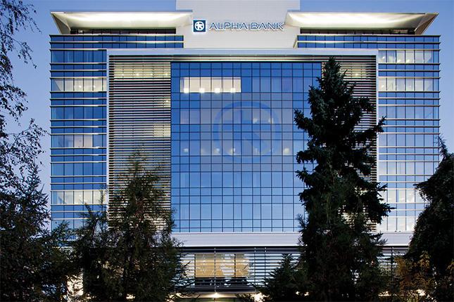 Eurobank adquiere el negocio de Alpha Bank en Bulgaria