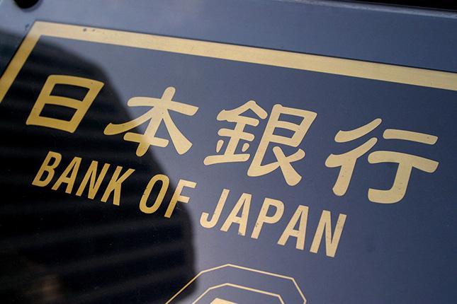 El Banco de Japón lanza tipos negativos