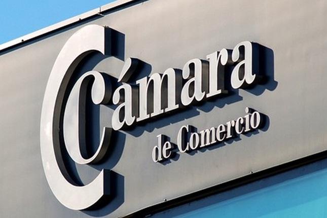 La Cámara de Comercio y CECA facilitarán créditos a pymes