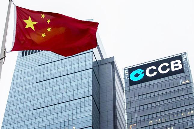 China Construction Bank gana 20.095 millones de euros en el primer semestre