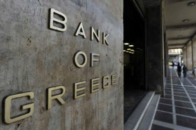 Grecia establece las condiciones para la recapitalización de su banca