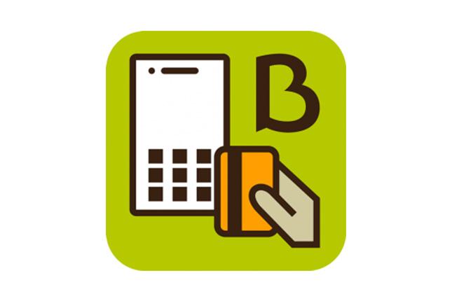Bankia: las compras con el móvil crecen más de un 120% hasta julio