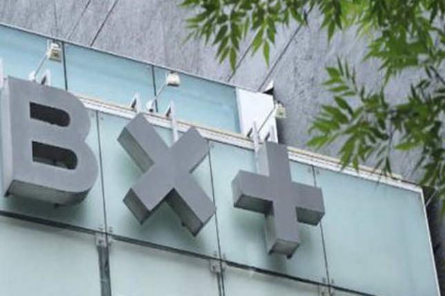 Banco Ve por Más quiere entrar en el mercado de los segmentos altos