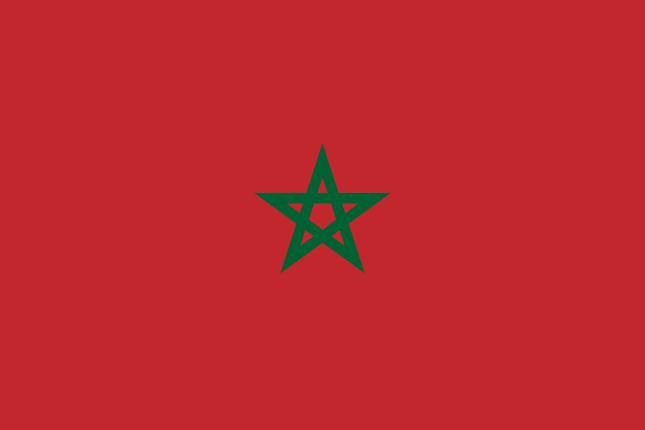 4. Banco Central de Marruecos prevé crecimiento del 2,1% en 2016