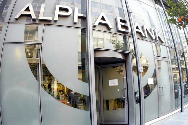 La CE acepta los planes de reestructuración de Alpha Bank y Eurobank