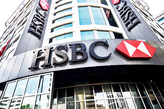 HSBC y Allianz ofrecen financiación a inversores institucionales