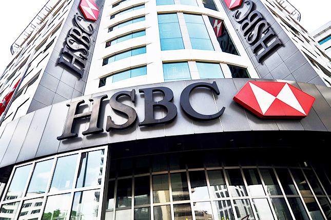 HSBC prevé cerrar 117 oficinas en Reino Unido