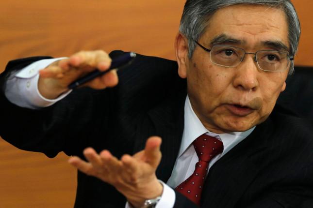 El Banco de Japón insta a subir salarios para superar la deflación