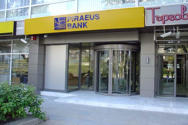 La Comisión Europea aprueba ayuda para el banco Piraeus