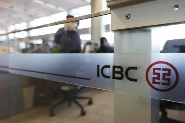 El ICBC gana 21.463 millones de euros en el primer semestre