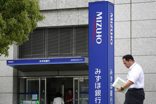 Mizuho Bank, autorizado para operar en México