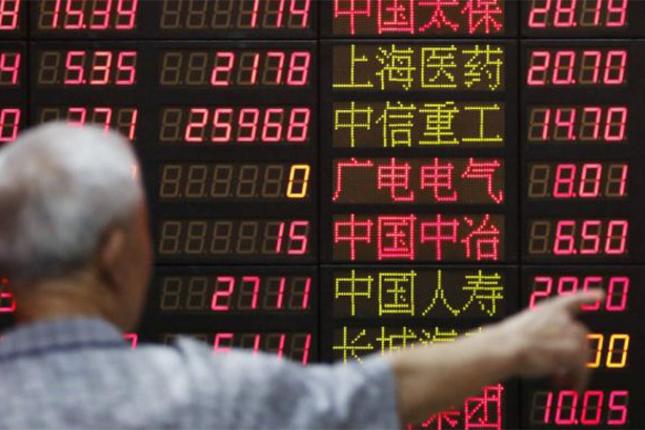 El banco de inversión China Renaissance prepara su salida a Bolsa