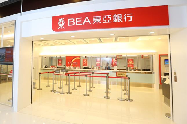 Bank of East Asia rechaza la petición de Elliott para vender el banco
