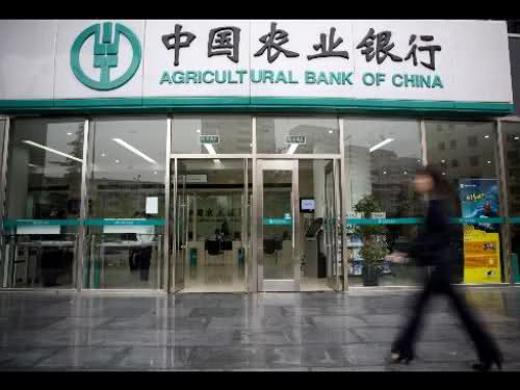 Banco Agrícola de China crece un 0,62 % en 2015