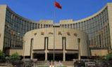 El Banco Popular de China reduce el tipo de interés a medio plazo
