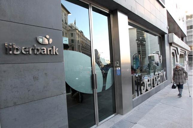 Liberbank abrirá en 2016 el párking de Conquistadores de Badajoz