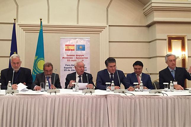 La Cámara de Comercio de España firma un acuerdo con la de Kazajistán