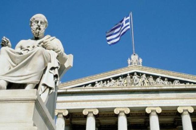 El Banco de Grecia espera un crecimiento del 0,1% en 2016