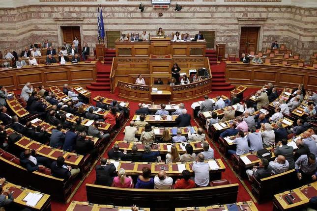 Grecia aprueba nuevas reformas